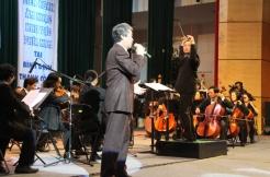 Liên hoan âm nhạc phía Nam
