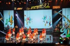 Mừng Thượng Thọ Nhạc Sĩ Phan Huỳnh Điểu và Đêm Nhạc