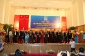 Đại Hội Hội Âm Nhạc TP. Hồ Chí Minh lần thứ VII, Nhiệm kỳ 2015 - 2020.