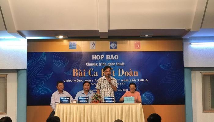 Ngày Âm nhạc Việt Nam 2017